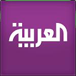 Al Arabiya - العربية 3.2.7
