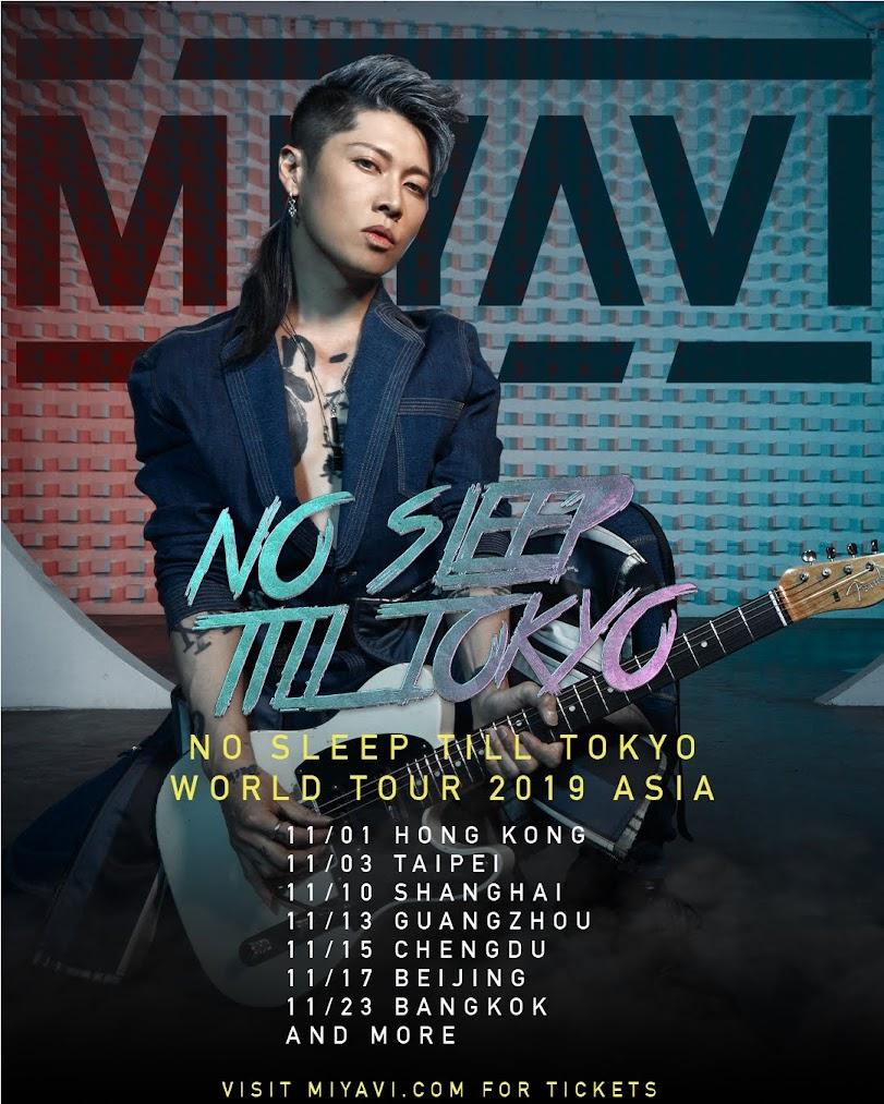 [迷迷演唱會]  MIYAVI 世界巡迴追加亞洲場 11月再次襲台