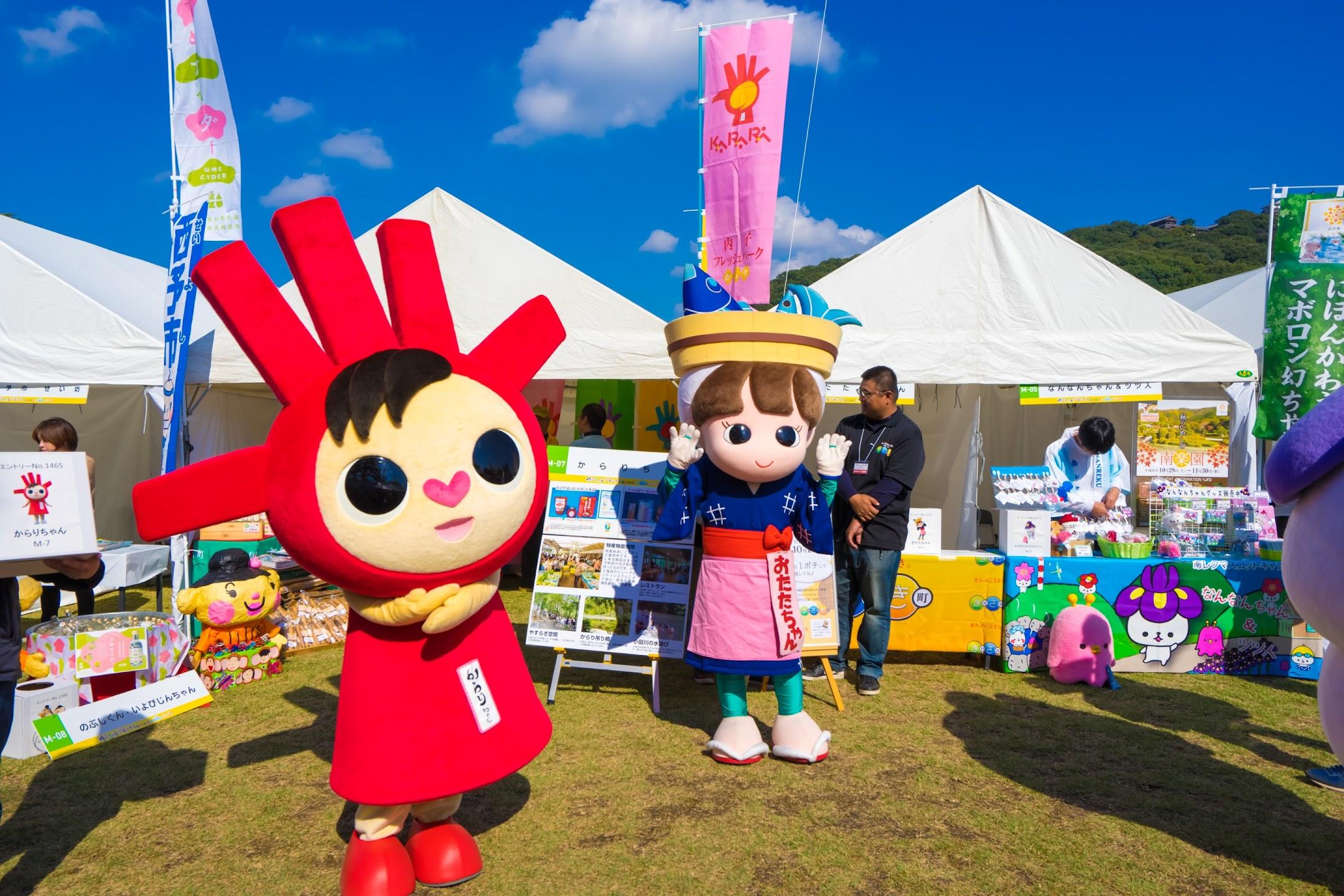 からりちゃん(道の駅「内子フレッシュパークからり」)とおたたちゃん(愛媛県松前町商工会)