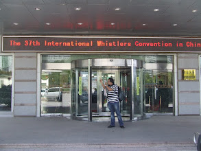 Photo: Convention Entrance