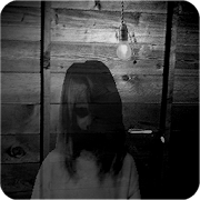 Wood Room Escape