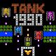 Tank 1990 – Battle city (game)