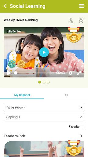 April Learning Portal screenshot 5
