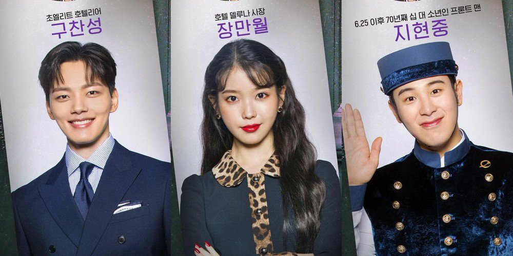 Hotel Del Luna To Get Three New Huge Artists For It's OST