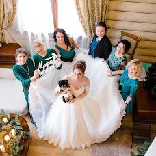 Свадебный фотограф Дарья Воронина (Aniva1935). Фотография от 12.05.2017