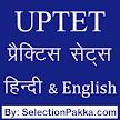 UPTET Practice Sets in Hindi & English APK