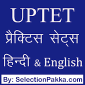 UPTET Practice Sets in Hindi & English
