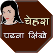 Face Reading in hindi APK