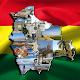 Departamentos De Bolivia Download for PC Windows 10/8/7