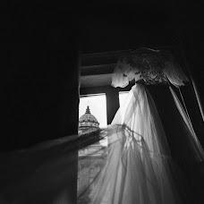 Wedding photographer Lena Karpenko (lenakarpenko). Photo of 06.02.2018