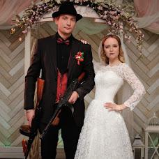 Wedding photographer Sergey Bazikalo (photosb). Photo of 27.04.2018