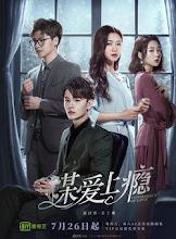 Conspiracy of Love China Web Drama