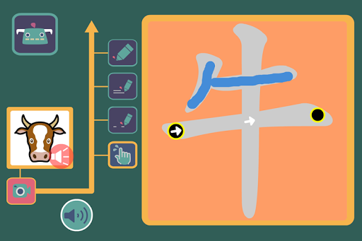 文字動畫廊-試用版|玩教育App免費|玩APPs