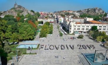 Photo: Visit Plovdiv http://www.jmb-travel.com/plovdiv/ #plovdiv #bulgaria #plovediv #travel #holiday