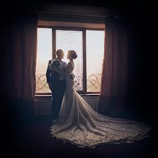 Wedding photographer Tatyana Kovaleva (LesFrame). Photo of 05.04.2017