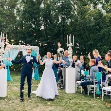 Wedding photographer Aleksandr Sinelnikov (sachul). Photo of 18.03.2016