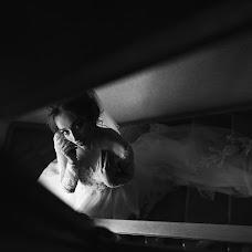 Hochzeitsfotograf Andrey Voloshin (AVoloshyn). Foto vom 05.01.2019