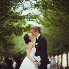Свадебный фотограф Дмитрий Зуев (dmitryzuev). Фотография от 08.05.2013