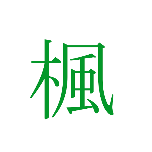 楓ソフトウェア avatar image