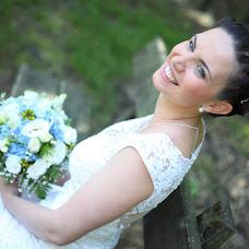 Esküvői fotós Zoltán Füzesi (moksaphoto). Készítés ideje: 08.08.2015