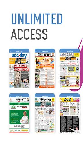 Paperboy: Newspapers & Magazines, ePapers App 1.49 screenshots 1
