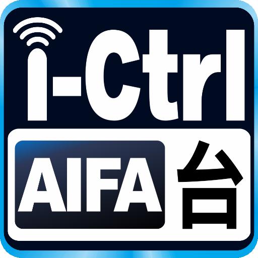 i-Ctrl - WiFi Remote Control