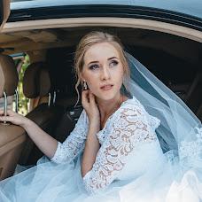 Wedding photographer Margarita Pavlova (margaritapavlova). Photo of 18.10.2018