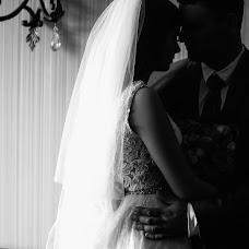 Wedding photographer Natalya Agapova (NatashaAgapova). Photo of 20.06.2018