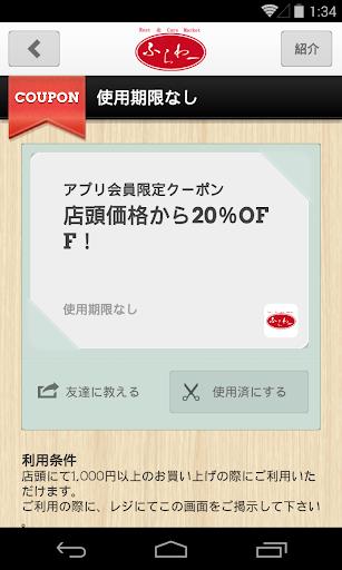 u3075u3089u308fuff5e 2.6.0 Windows u7528 3