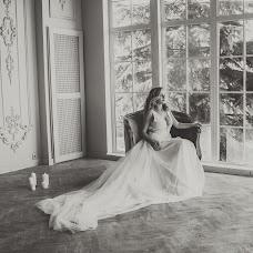 Wedding photographer Ekaterina Alduschenkova (KatyKatharina). Photo of 09.11.2016