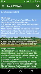 Tamil TV World - náhled