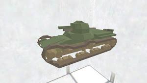 試製中戦車 チニ