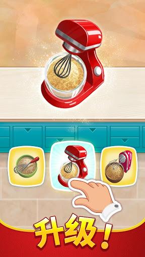 烹饪日记:美味餐厅游戏 screenshot 5