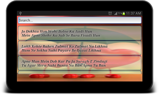 Pyar Muhabbat Shayari Collection screenshot
