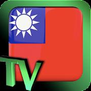 Taiwan Sat TV Info