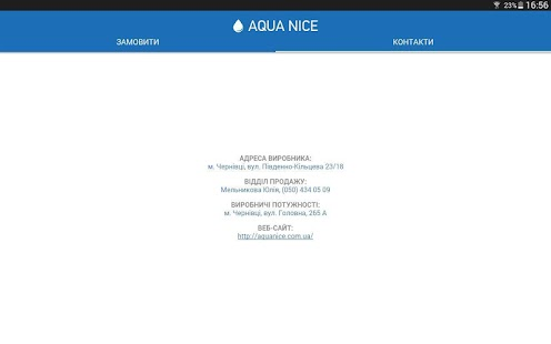 Aquanice- screenshot thumbnail