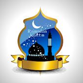 EID Mubarak Free SMS