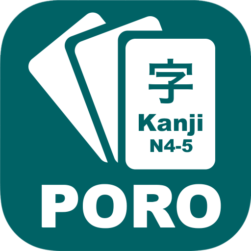 Study Kanji N4 N5 - Apps on Google Play