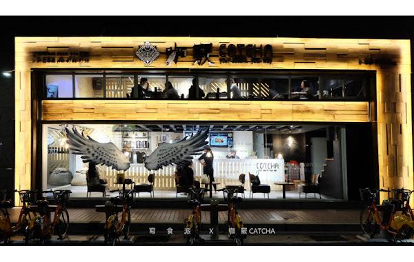 咖竅Cotcha Coffee 永春店