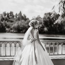 Wedding photographer Natalya Punko (Nafa). Photo of 14.08.2017