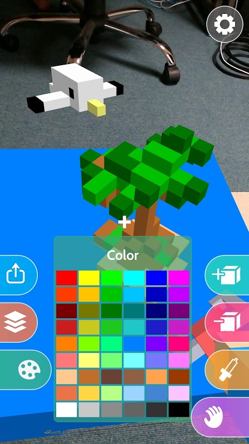 Makebox AR- screenshot
