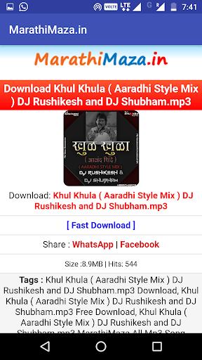 Download MarathiMaza - Marathi DJ Songs Google Play