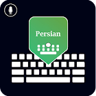 Persian Keyboard: Voice to Typing