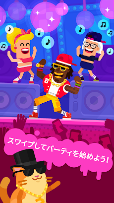 パーティーマスターズ - 楽しいタップゲームのおすすめ画像5