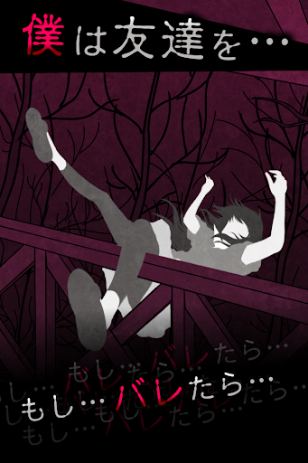 u72afu4ebau306fu50d5u3067u3059u3002uff0du8b0eu89e3u304du00d7u63a2u7d22u30ceu30d9u30ebu30b2u30fcu30e0uff0d filehippodl screenshot 9