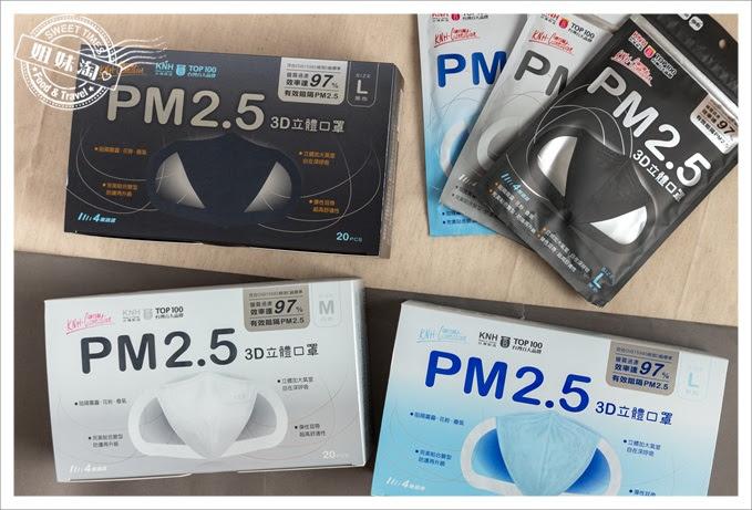 康乃馨PM2.5 3D立體口罩