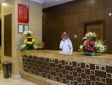 Ramada Dar Al Fayzeen Makkah