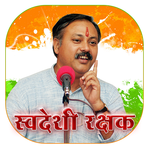 Rajiv Dixit's Videos - Apps on Google Play