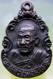 เหรียญหล่อหลวงพ่อพริ้ง วัดโบสถ์โก่งธนู ลพบุรี ปี2522