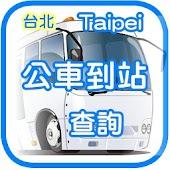 台北公車動態